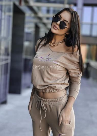 Bluza Tiffany Beige